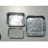 Buy cheap foil containers for food packing from wholesalers