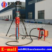 Buy cheap China In Stock KQZ-70D Air Pressure and Electricity Joint-action DTH Drilling Rig For Sale from wholesalers