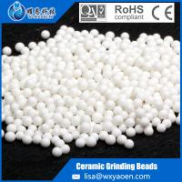 Buy cheap 2.0-2.5mm S270  Alumina Beads, Ceramic micron beads, mill grinding media for painting ink pigment, replace glass beads from wholesalers