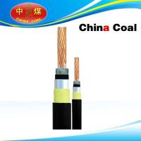 Buy cheap Flame-retardant cable from wholesalers