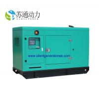 Buy cheap SP9M5 Perkins Generator Set / Small Diesel Generator Set 1500rpm Rate CE from wholesalers