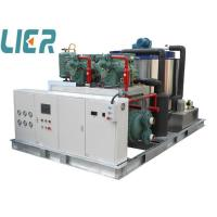 Buy cheap Water Cooling Industrial Flake Ice Machine With Bitzer Compressor from wholesalers