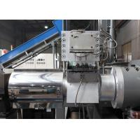 Buy cheap Customized Plastic Pelletizing Line HDPE Pellet Recycle Machine Low Electricity from wholesalers