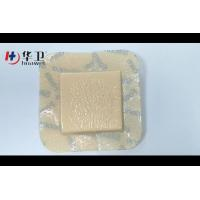Buy cheap Disposable Self-adhesive Soft Silicone Gel Foam Dressing For Wound Care from wholesalers