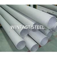 Buy cheap Super Duplex UNS S32760 Stainless Steel Seamless Pipe Pickled from wholesalers