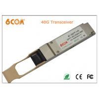Buy cheap Cisco 40G QSFP transceiver module 40km 1550nm for Infiniband interconnects from wholesalers