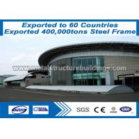 Buy cheap metal building parts Main frame steel structure well selling from wholesalers