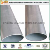 Buy cheap Stainless Steel Product From China Steel Oval Tubing Special Shaped Tubing product