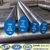 Buy cheap AISI 420 DIN 1.2083 Annealing Plastic Mold Steel / Stainless Round Bar High Wear Resistance from wholesalers