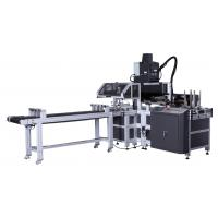 Buy cheap WM-BA440 High-precision Automatic Book-Type Box Assembly Machine from wholesalers