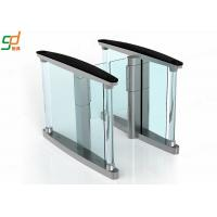 Buy cheap Indoor Auto Supermarket Swing Gate Access Control Turnstile AC220V / 110V from wholesalers