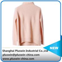 Buy cheap hot sale OEM high quality female cashmere sweater from wholesalers