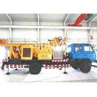Buy cheap Multi-functional Full Hydraulic Waterwell Drilling Rig , drilling Depth 650m from wholesalers