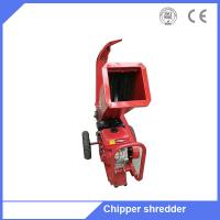 Buy cheap Vertical type wood logs waste chipper shredder machine from China from wholesalers