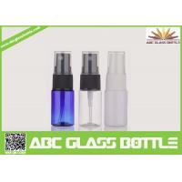 Buy cheap Wholesale best cheap 10ml small plastic bottle product