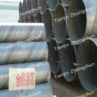 Buy cheap API 5l X56 Spiral Pipes product