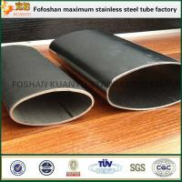 Buy cheap Superior Quality Factory Oval Steel Tub Stainless Steel Irregular Pipe product