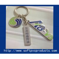 Buy cheap Cool Metal Promotional Key Chains / Customized Novelty Keyrings With Custom Logo from wholesalers