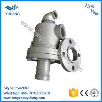 China Precision cast steel high temperature hot oil rotary joint corrugated machine steam rotary joint on sale