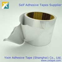 Buy cheap Heat Shield Resistant Aluminum Foil Tape best for HVAC, Ducts, Insulation and Heavy Duty Aluminum Foil Tape from wholesalers