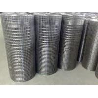 Buy cheap Various Sizes Stainless Welded Wire Mesh , Galvanized Iron Wire Mesh Heavy Duty from wholesalers