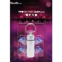 Buy cheap Rooth High fidelity musician earplugs hearing protection with high quality manufacturer from wholesalers