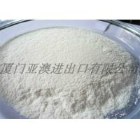 Buy cheap Food Grade Organic Maltodextrin Powder For Carrier And Film Preservation from wholesalers