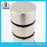 Buy cheap Thick Disc Industrial Neodymium Magnets Large Size Zinc Nickel NiCuNi Coating from wholesalers