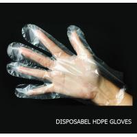 Buy cheap Disposable HDPE / LDPE Plastic gloves transparent food gloves from wholesalers
