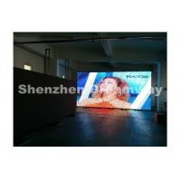 Buy cheap Steel Waterproof P10 Outdoor Advertising LED Display , LED Video Screen 960mm x 960 mm from wholesalers