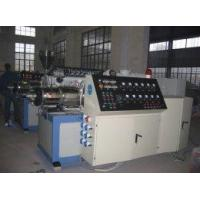 Buy cheap PVC Profile Production Line product