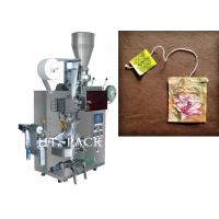 Buy cheap Plc Control Automaticlly Tea Bag Packaging Machine For Black Tea / Green Tea / Coffee Powder from wholesalers