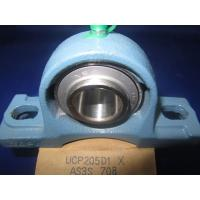 Buy cheap Insert Plummer Block Pillow Block Bearing For Agricultural Machinery from wholesalers