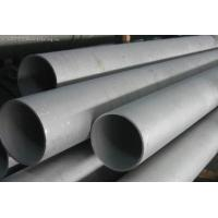 Buy cheap Nickel Alloy N06625 Inconel 625 Stainless Steel Seamless Tube Diameter 6-630mm from wholesalers