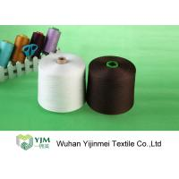 Buy cheap Plastic Core Spun Polyester TFO Yarn Raw White For Garment Sewing product