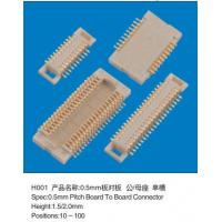 Buy cheap SMD Female 0.5mm Pitch Board To Board Header Connector Double Rows Height 1.5MM from wholesalers