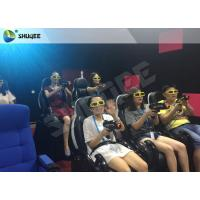 Buy cheap Entertainment 7D Cinema System 7D Seats With Special Effect Of Spray Air product
