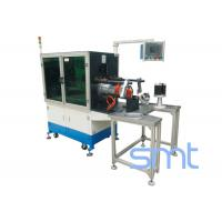 Buy cheap Single Phase Induction Motor Stator Coil Winding Inserting Machine SMT-KW300 from wholesalers