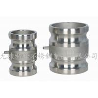 Buy cheap Female quick release qoupling AA from wholesalers