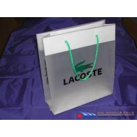 Buy cheap plastic rope handle waterproof drawstring bags with square bottom and side gussets from wholesalers