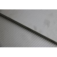 Buy cheap 500*500*3mm Carbon Fiber Sheet Plate Panel from wholesalers