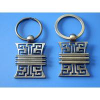 Buy cheap Hollow design keychains,  keyfolders, keyfinders, 3D Leather Keychain, metal keychai from wholesalers
