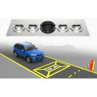 Buy cheap UVSS-08 fixed water-proof under vehicle security inspecton system product