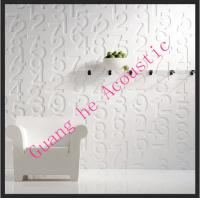 China 3D wall panel on sale