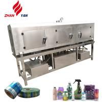 Buy cheap Bottle Label Shrink Machine, Steam Shrink Tunnels,Heat Shrink Tunnel Bottles from wholesalers