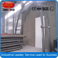 Buy cheap Steel U bracket U beam steel channel steel from wholesalers