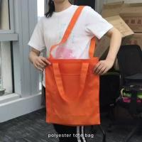 Buy cheap Eco - Friendly Personalized Tote Bags / Polyester Shoulder Bag OEM ODM Accepted from wholesalers