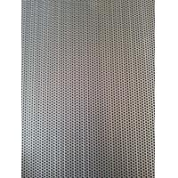 Buy cheap Perforated 904L Stainless Steel Sheet Metal Long Life SS Chequered Plates from wholesalers