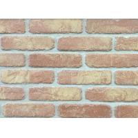 Buy cheap 5D20-8 Handmade Clay Thin Veneer Brick For House Building Faux Brick Wall from wholesalers