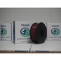 Diameter +-0.02mm ABS 3D Printer Filament 1.75MM 2.85MM 3MM Free Samples